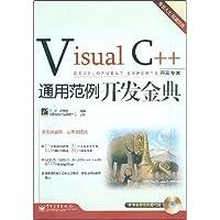 http://ec4.images-amazon.com/images/I/51PSas8qFQL._AA200_.jpg