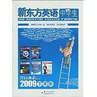 http://ec4.images-amazon.com/images/I/51PSd0MdBLL._AA200_.jpg