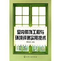 http://ec4.images-amazon.com/images/I/51PSdtPNqfL._AA200_.jpg