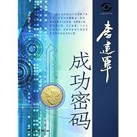 http://ec4.images-amazon.com/images/I/51PT2cJCUTL._AA200_.jpg