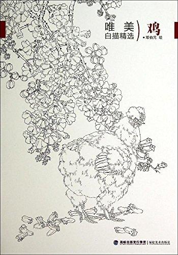 地图 简笔画 手绘 线稿 350_500 竖版 竖屏