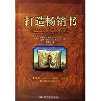 http://ec4.images-amazon.com/images/I/51PUBN75-OL._AA200_.jpg