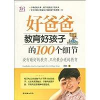 http://ec4.images-amazon.com/images/I/51PUT%2BRupjL._AA200_.jpg