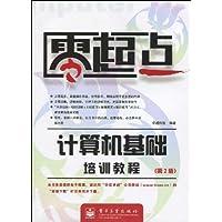 http://ec4.images-amazon.com/images/I/51PUZSrVOKL._AA200_.jpg
