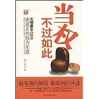 http://ec4.images-amazon.com/images/I/51PUjXGmsNL._AA200_.jpg