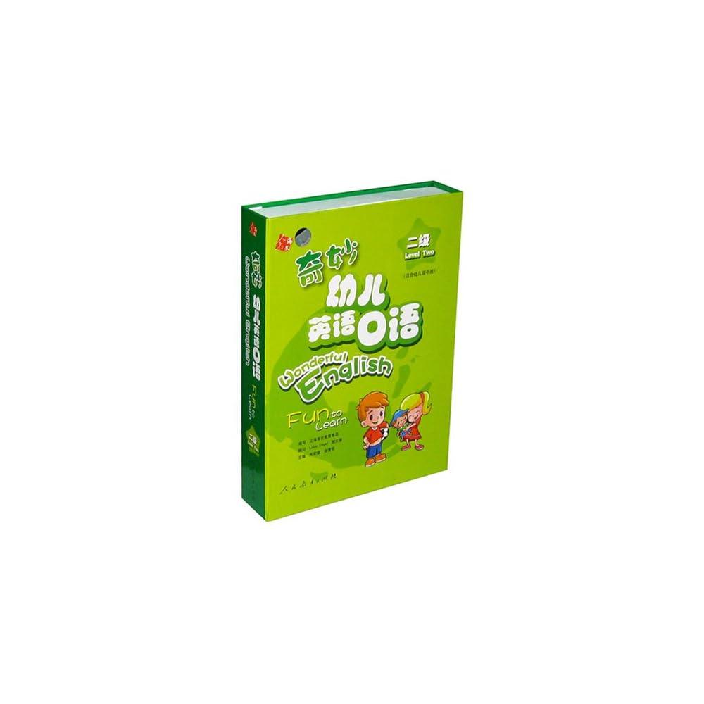 奇妙幼儿英语口语(2级):适合幼儿园中班(dvd+书)