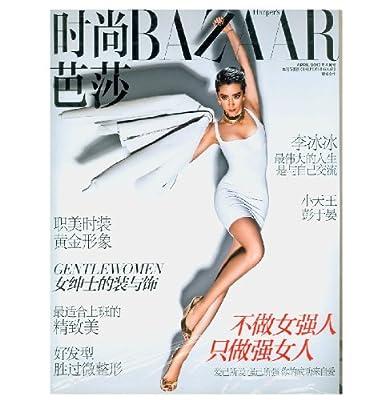 时尚芭莎 2013年4月.pdf