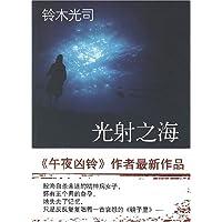 http://ec4.images-amazon.com/images/I/51PW6XpOIiL._AA200_.jpg