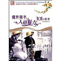 http://ec4.images-amazon.com/images/I/51PYnDlZ%2B6L._AA200_.jpg