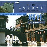 http://ec4.images-amazon.com/images/I/51PZbV7s3EL._AA200_.jpg