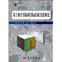 http://ec4.images-amazon.com/images/I/51PZd0zwJrL._AA200_.jpg