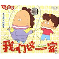 http://ec4.images-amazon.com/images/I/51PZjGEGcxL._AA200_.jpg