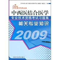 http://ec4.images-amazon.com/images/I/51PZuYin%2BWL._AA200_.jpg