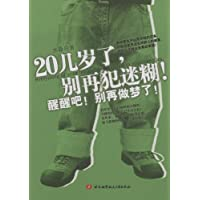 http://ec4.images-amazon.com/images/I/51Pa1TajthL._AA200_.jpg