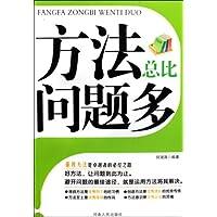 http://ec4.images-amazon.com/images/I/51PaGZmmEnL._AA200_.jpg