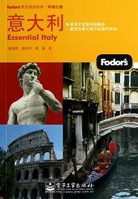 Fodor's黄金旅游指南:意大利.pdf