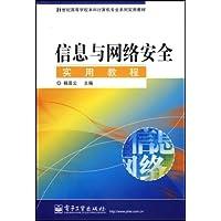 http://ec4.images-amazon.com/images/I/51Pc6DbqIeL._AA200_.jpg