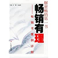 http://ec4.images-amazon.com/images/I/51PdI78fP-L._AA200_.jpg