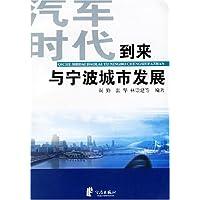 http://ec4.images-amazon.com/images/I/51Pe1BcQFIL._AA200_.jpg