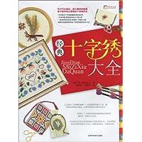 http://ec4.images-amazon.com/images/I/51PexIoVMUL._AA200_.jpg