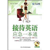 http://ec4.images-amazon.com/images/I/51PfVQL9IgL._AA200_.jpg