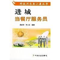 http://ec4.images-amazon.com/images/I/51PfmH4TXgL._AA200_.jpg