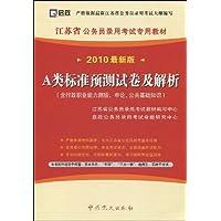 http://ec4.images-amazon.com/images/I/51PfszJ2p-L._AA200_.jpg