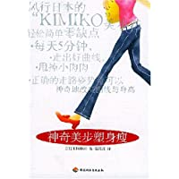 http://ec4.images-amazon.com/images/I/51Pg1EKUEUL._AA200_.jpg