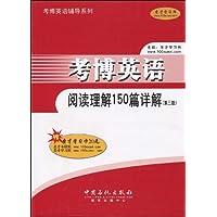 http://ec4.images-amazon.com/images/I/51PgCiGoG4L._AA200_.jpg