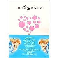 http://ec4.images-amazon.com/images/I/51PgrABayOL._AA200_.jpg