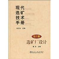 http://ec4.images-amazon.com/images/I/51Pi0i3XgAL._AA200_.jpg