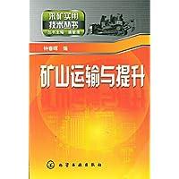http://ec4.images-amazon.com/images/I/51Pi1FaAotL._AA200_.jpg