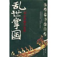 http://ec4.images-amazon.com/images/I/51Pirh9HmhL._AA200_.jpg