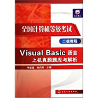 http://ec4.images-amazon.com/images/I/51PjNpj1XVL._AA200_.jpg