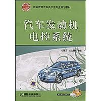 http://ec4.images-amazon.com/images/I/51PjjWil2vL._AA200_.jpg