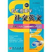 http://ec4.images-amazon.com/images/I/51Pk7bNQIgL._AA200_.jpg
