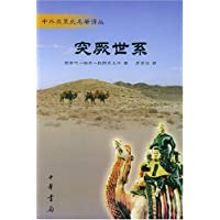 http://ec4.images-amazon.com/images/I/51PkB1s2etL._AA200_.jpg