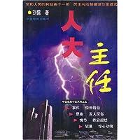 http://ec4.images-amazon.com/images/I/51PkCYkQ5QL._AA200_.jpg