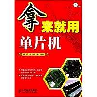 http://ec4.images-amazon.com/images/I/51PlUI0Yg4L._AA200_.jpg