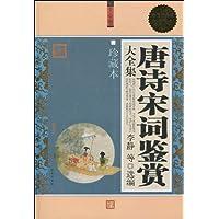 http://ec4.images-amazon.com/images/I/51PlWqfI1EL._AA200_.jpg