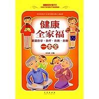 http://ec4.images-amazon.com/images/I/51PlbRcs9jL._AA200_.jpg
