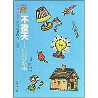 http://ec4.images-amazon.com/images/I/51Plf8HmJpL._AA200_.jpg