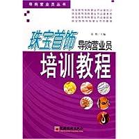 http://ec4.images-amazon.com/images/I/51PlwRUYnzL._AA200_.jpg