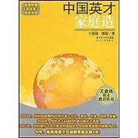 http://ec4.images-amazon.com/images/I/51Pm%2Bx3ESVL._AA200_.jpg