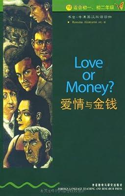 书虫•牛津英汉双语读物:爱情与金钱.pdf