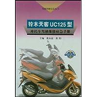 http://ec4.images-amazon.com/images/I/51PmLZOdK3L._AA200_.jpg