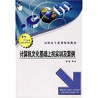 http://ec4.images-amazon.com/images/I/51Pn5tSsNYL._AA200_.jpg