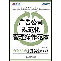 http://ec4.images-amazon.com/images/I/51PniYKaNCL._AA200_.jpg