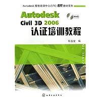 http://ec4.images-amazon.com/images/I/51PnmtnFmML._AA200_.jpg