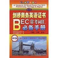 http://ec4.images-amazon.com/images/I/51PnuMEw1TL._AA200_.jpg